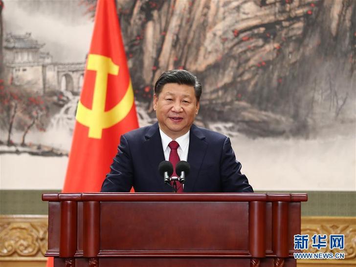 (十九大·XHDW)(3)习近平等十九届中央政治局常委与中外记者见面
