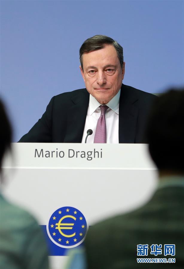 (国际)(1)欧洲央行维持利率不变