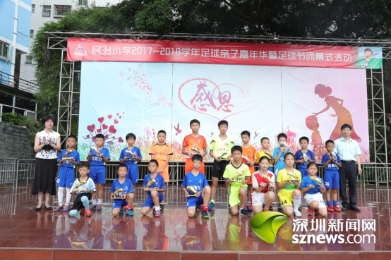 民治小学:以足球运动为抓手 促学生健康成长