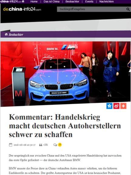 《欧洲时报》德文网2018年8月6日转发