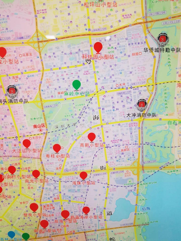 8月15日下午,南山区副区长,南山公安分局局长华振强分别到沙河街道图片