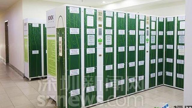 深圳中心书城启动整体改造 储存柜将全部拆除