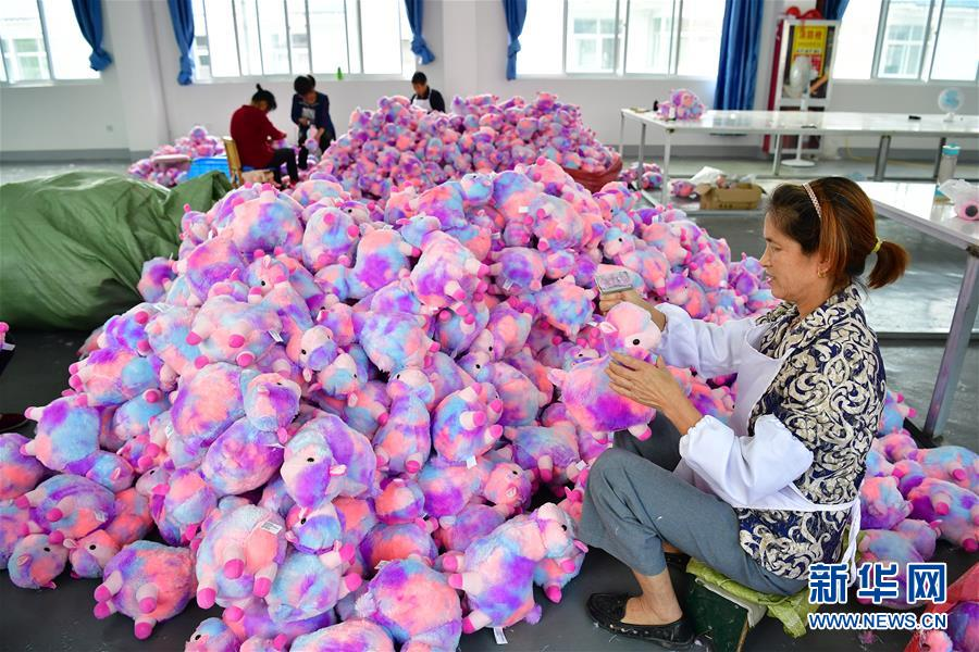 (经济)(1)陕西安康大力发展毛绒玩具文创产业