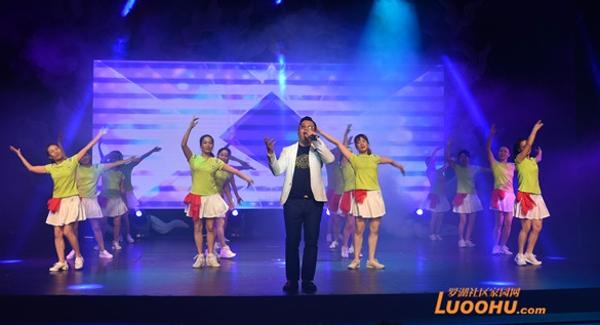 罗湖举行献礼改革开放40周年新歌发布会