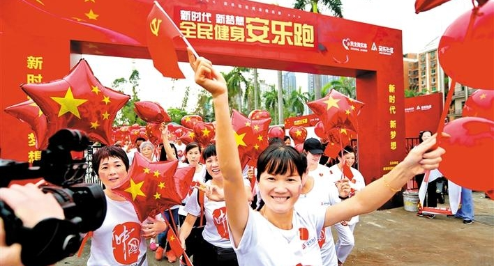 安乐社区红色晨跑迎国庆
