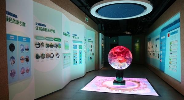 第六届深圳国际低碳城论坛龙岗分会场启幕