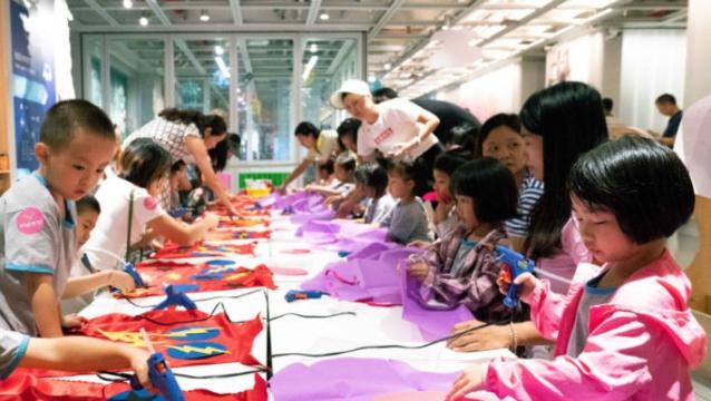 2018福田创客周活动精彩纷呈 六场活动凸显国际范儿