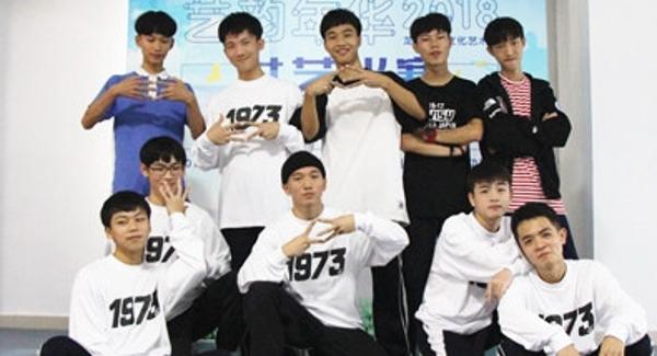 2018龙岗校园文化艺术节才艺比赛开赛 选手绽放青春活力