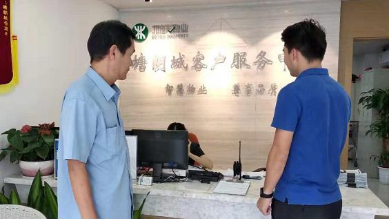 换完水表水都变了样 深圳塘朗城小区业主吓坏了
