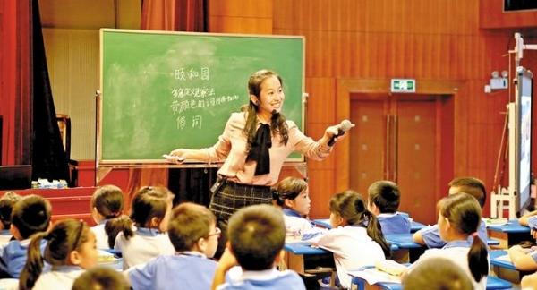 光明区实验学校举行教学研讨开放日活动