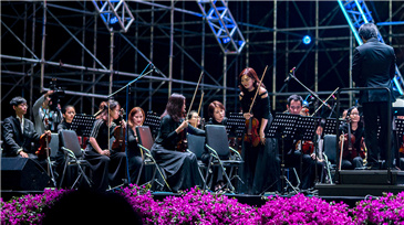The Lianhuashan Glades Music Festival