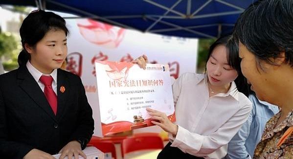 龙华举办2018年国家宪法日暨法制宣传日活动