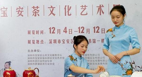 """带你走上""""茶香之路"""" 宝安茶文化艺术展在福永开幕"""