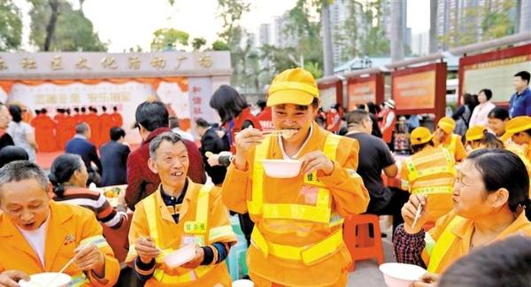 新安街道安乐社区举办冬至饺子宴