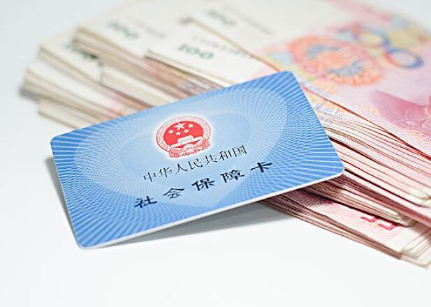 磁条型社保卡月底起停止刷卡交易