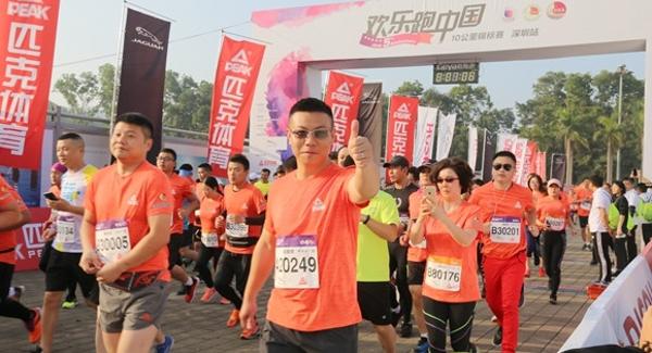 欢乐跑中国10公里锦标赛深圳站龙岗开赛 3千跑友竞速