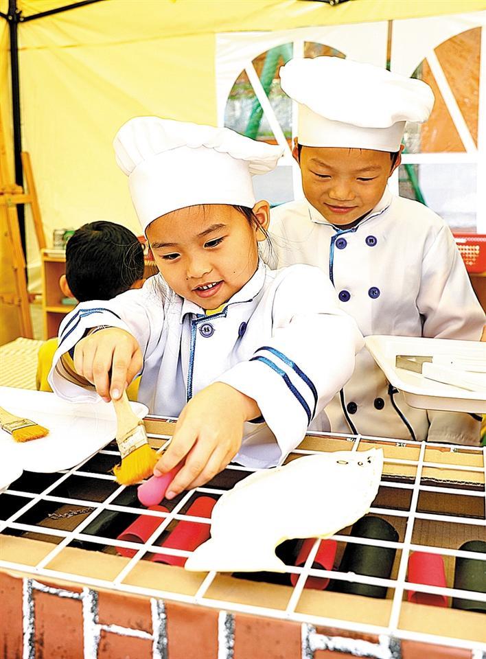 """宝明幼儿园举办""""我的梦想""""主题角色体验活动"""