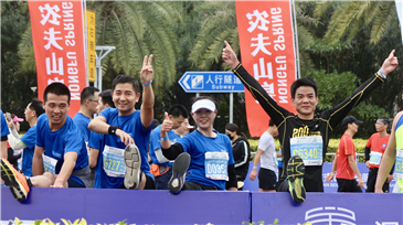 Shenzhen Bao'an International Marathon 2018