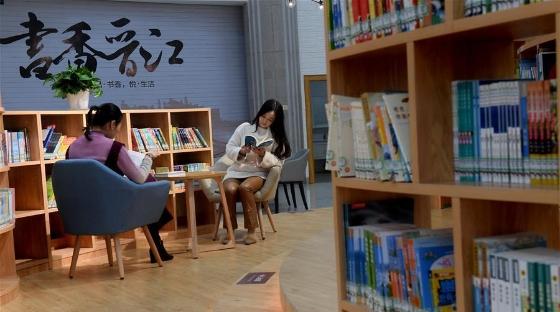 福建晋江:百姓书房受欢迎