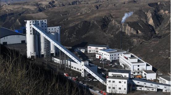 """陕西百吉矿业""""1·12""""重大事故被困21名工人均已遇难"""