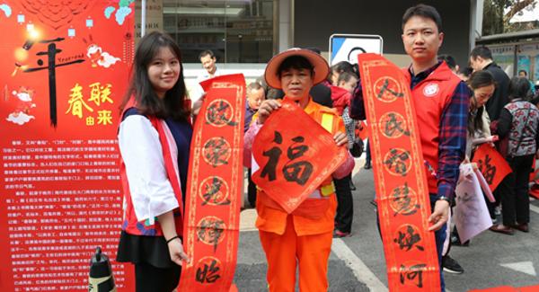 """沙井街道""""红联""""传播""""红文化"""" 老党员接""""福""""迎春"""