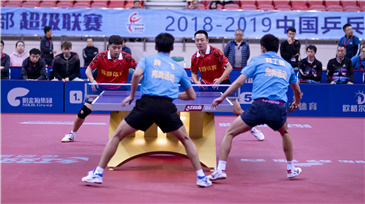 China Table Tennis Super League