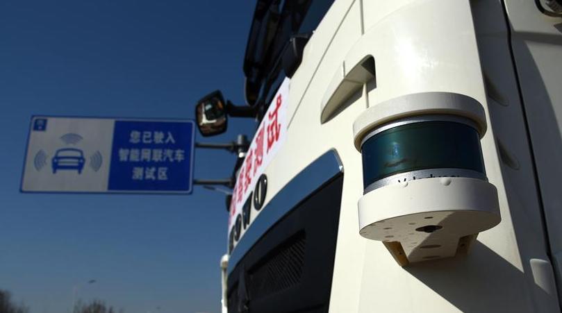 无人驾驶汽车在济南路试