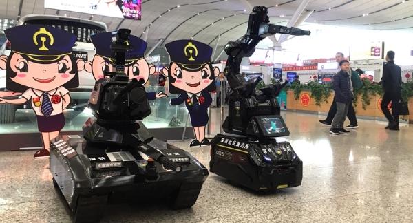 春运今日启动 北站机器战警护航