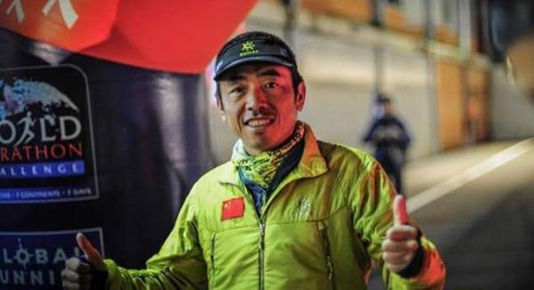 连续7天跑遍7大洲7场马拉松 三位深圳跑者挑战极限