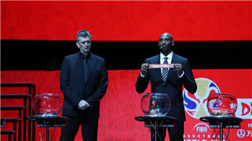 FIBA world cup draw held in SZ