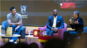 Kobe creates new book to inspire teens