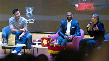 Kobe creates new book to inspire teens
