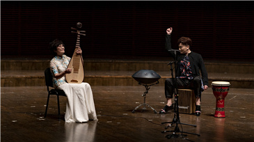 A feast of traditional Chinese music