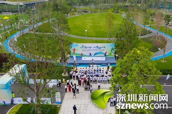 前海运动公园正式开园