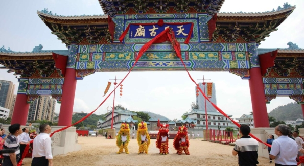 赤湾天后古庙重新修复的原历史古迹正门与牌坊正式揭牌