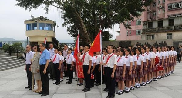 """""""腾飞中国、辉煌70年""""爱国主义教育活动在中英街启动"""