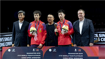 2019 ITTF World Tour Platinum China Open