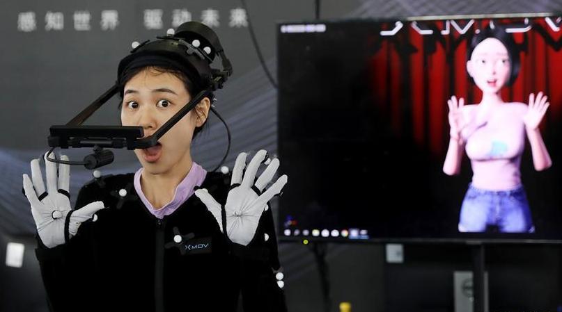 第五屆亞洲消費電子展在滬開幕