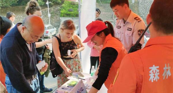 大鹏新区开展系列森林防火宣传活动 营造全民防火良好氛围