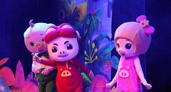 大型儿童舞台剧《猪猪侠之仙豆传奇》在观湖上演