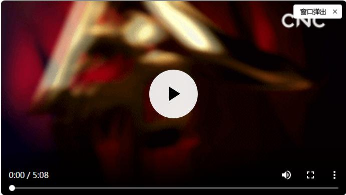 视频_重磅微视频:使命