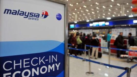 马航MH17空难五周年:真相到底是什么?