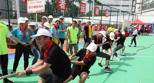 福城街道章阁社区产业奉献者趣味运动会火热上演