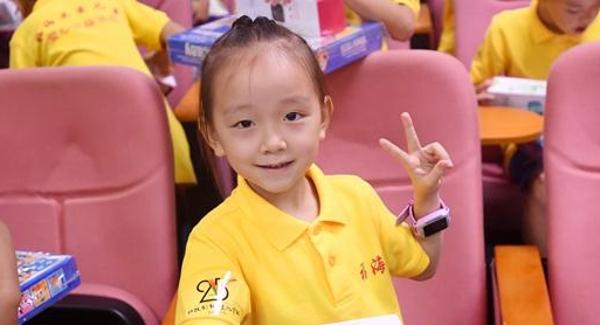 """福海启动关爱儿童爱心公益系列活动 充实""""小候鸟""""来深生活"""