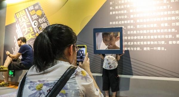 宝安科技馆视错觉创新科学创意展开展 市民挑战眼力!