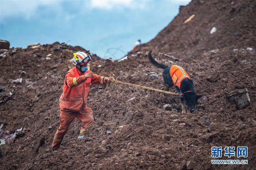 贵州山体滑坡抢险救援进入第三天
