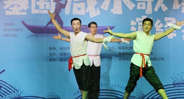 福海基圍咸水歌謠演繹勞動贊歌 弘揚傳統文化