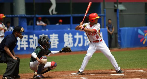 2019年第十届亚洲U15青少年棒球锦标赛中山公园开幕