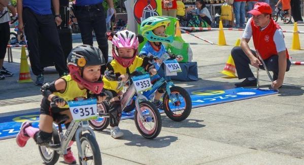 首届羊台山环城绿道自行车赛大浪开赛