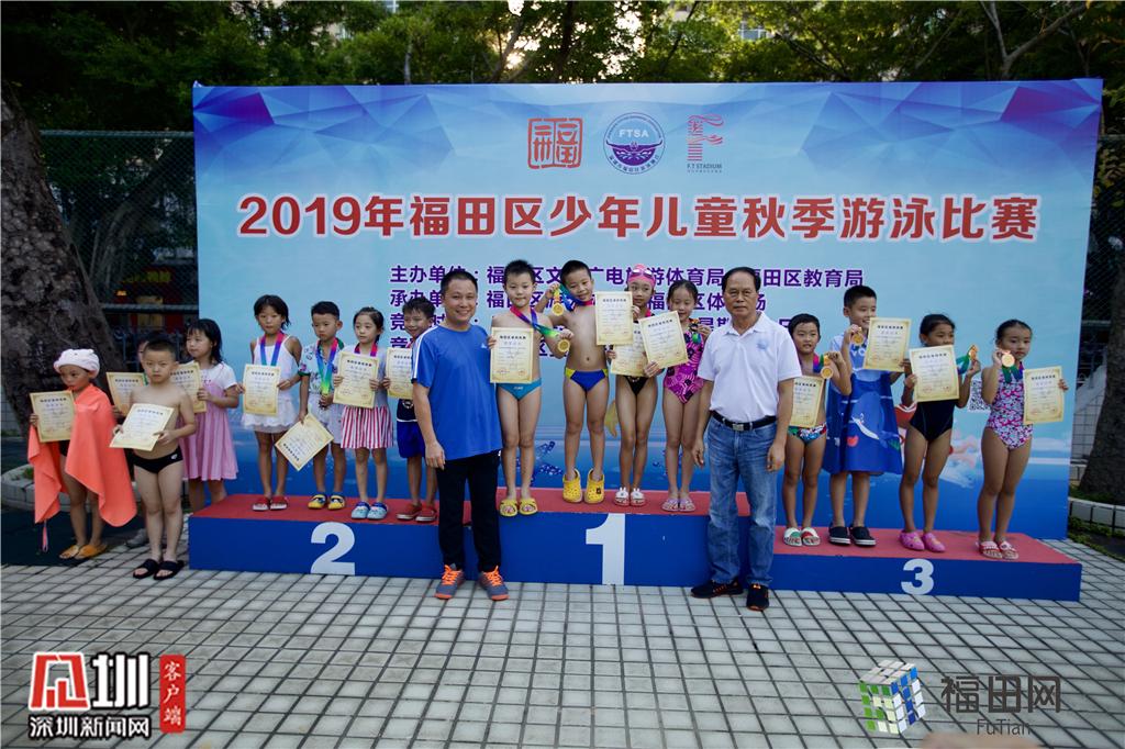 福田少年最能游!区少儿秋季游泳赛参赛人数刷新记录